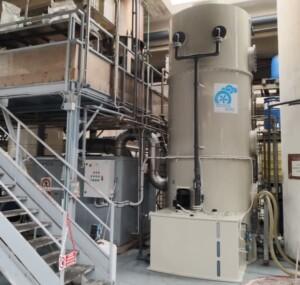 Płuczka do usuwania oparów z produkcji detergentów